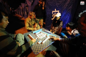 mahjong11